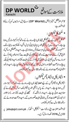 DP World Karachi - Mechanical, Electrical, Electronic Tech.