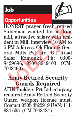 Retired Subedar Jobs in Floor Mill at Lahore