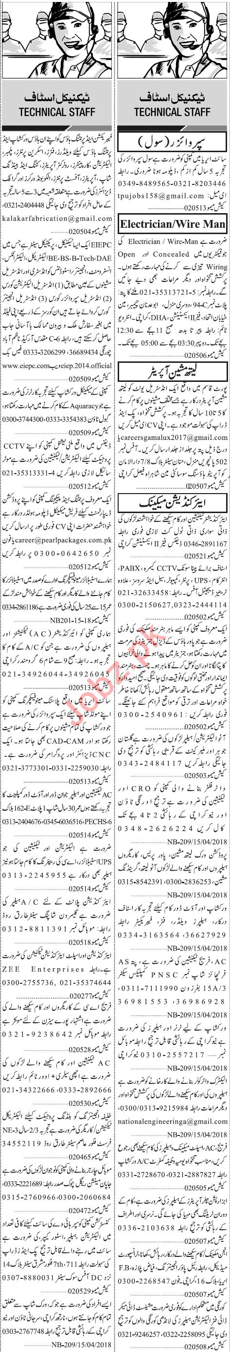 Technical Staff Jobs in Karachi