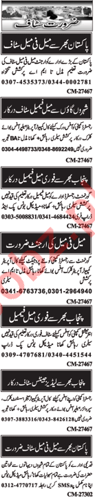 Call Operator jobs in Private Company At Islamabad