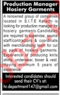 Hosiery Garments Jobs - Production Manager