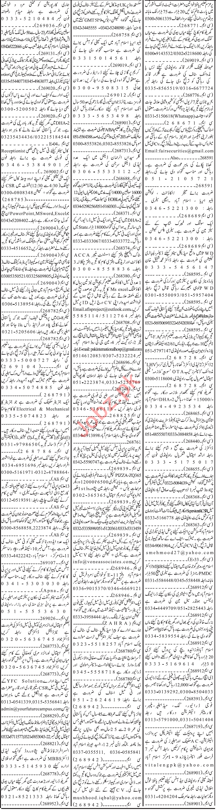 Male & Female Staff Jobs in Rawalpindi
