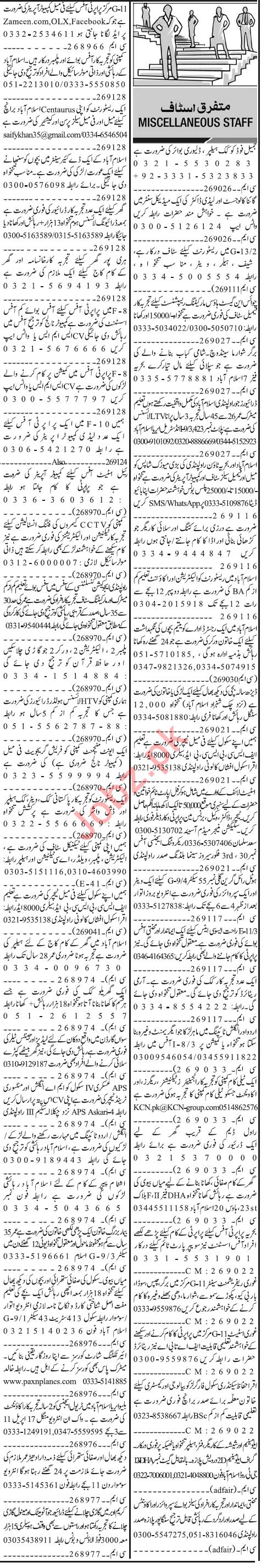 Office Staff Jobs Career Opportunity in Rawalpindi