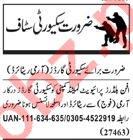 Security Guards Jobsin Private Company at Lahore