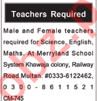 Teaching Jobs in Merryland School System Multan