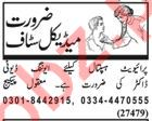 Medical Staff Jobs in Lahore