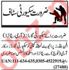 Security Guard & Security Supervisor Jobs in Lahore