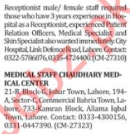 Medical Staff & Receptionist Jobs 2018