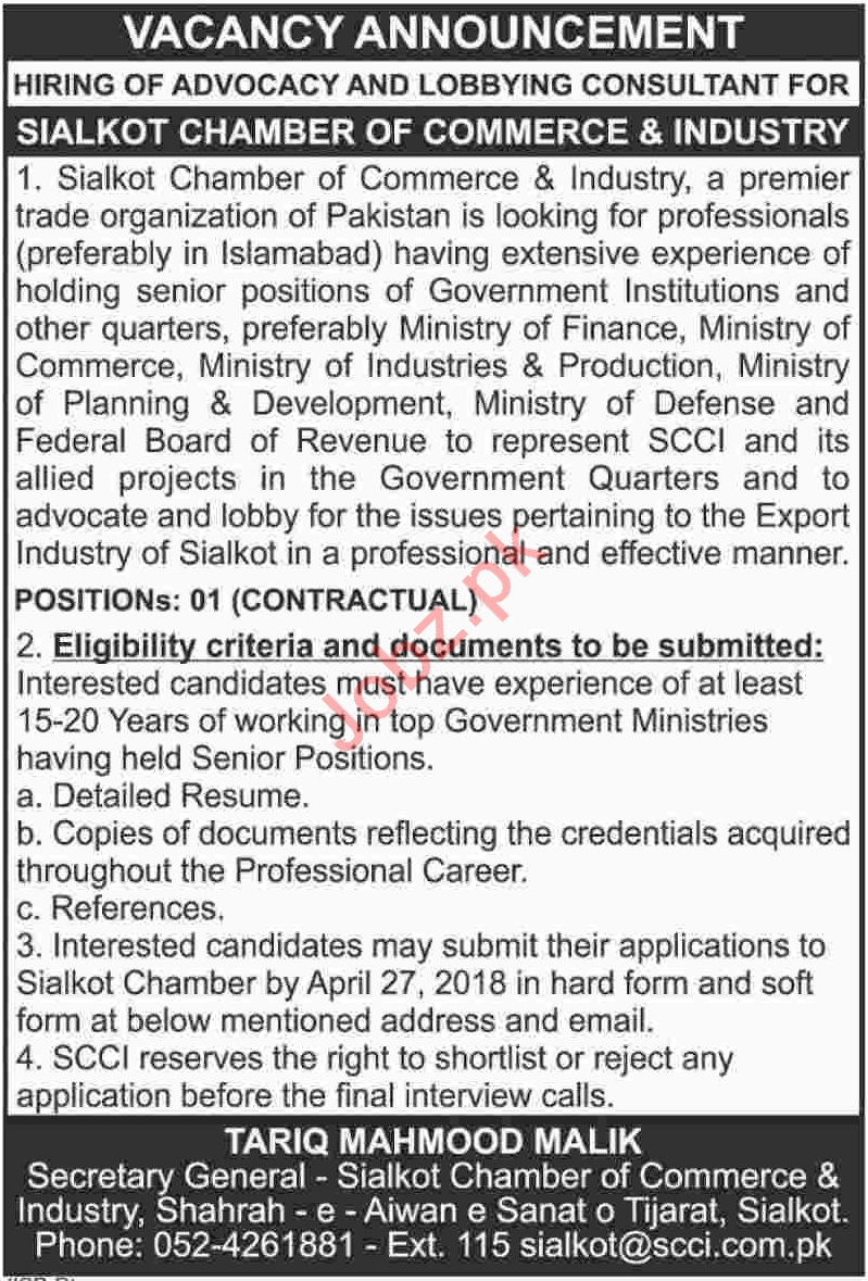 Sialkot Chamber of Commerce & Industries SCCI Jobs 2018