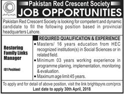 Pakistan Red Crescent PRCS  Lahore Jobs