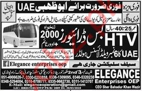 HTV Bus Driver Jobs 2018 in UAE