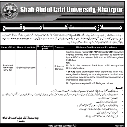 Shah Abdul Latif University SALU Teaching Jobs