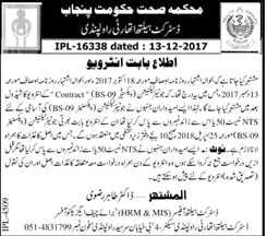 Health Department Government of Punjab Interview Schedule