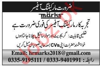 Marketing Officer Jobs 2018 in Peshawar