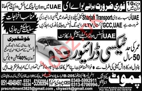 Taxi Driver Jobs 2018 in Sharjah