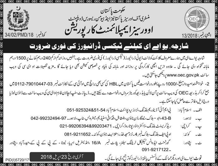 Overseas Employment Corporation OEC LTV Drivers Jobs