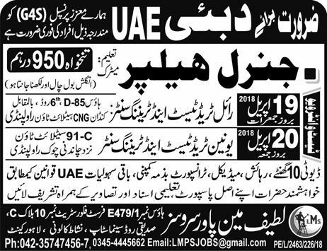 General Helpers Job in UAE Dubai