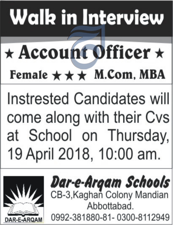 Dar e Arqam School  Kaghan Colony Mandian Campus Jobs