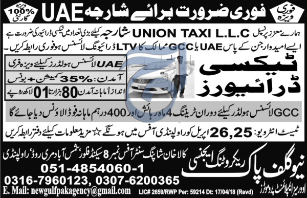 LTV Taxi  Drivers job in Union Taxi LLC