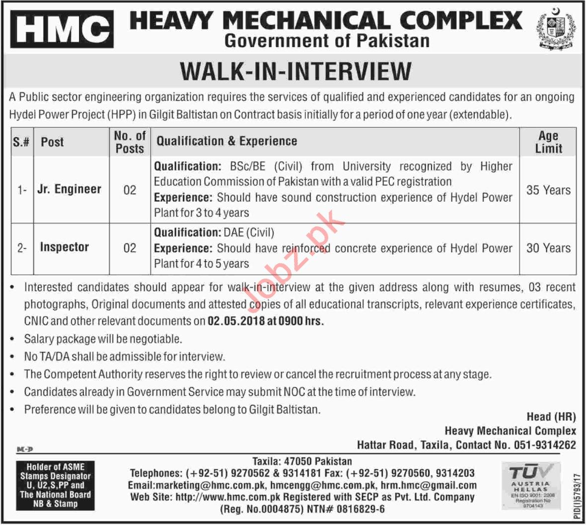Heavy Mechanical Complex HMC Walk In Interview 2018
