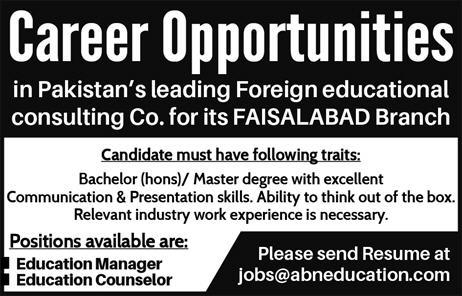 Male / Female  Staff  Job in Educational Consulting Company