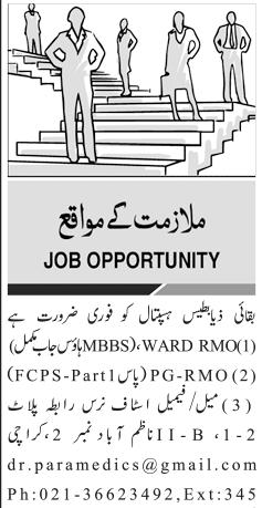 male / Female MBBS Doctors, RMOS Job Opportunity