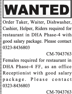 Order Takers, Waiters, Dishwashers, Cashiers Job Opportunity