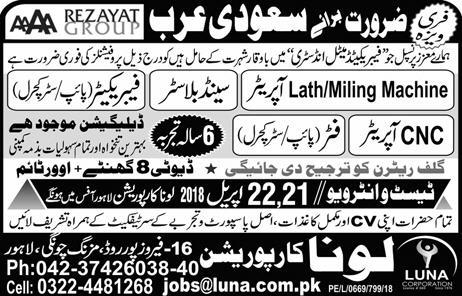 Lath / Milling Machine Operators, Sand Blaster Wanted