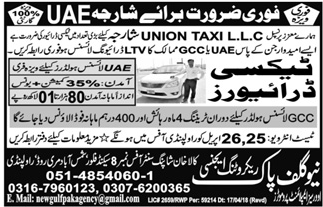 LTV Taxi  Drivers job in UAE Sharjha