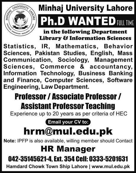 Minhaj University Lahore Phd Teaching Staff Jobs