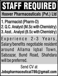 Hoover Pharmaceuticals Private Limited  Jobs