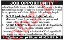 DGM Admin & Security and Admin Officer Jobs 2018
