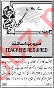 Daily Jang Classified Jobs 2018 for Teachers