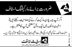 State Life Insurance Corporation of Pakistan Jobs Open
