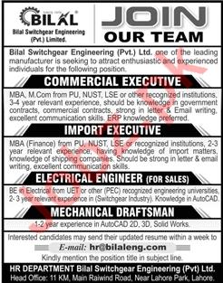 Bilal Switchgear Engineering Lahore Jobs Engineers