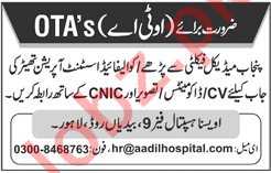 OT Assistant Jobs 2018 in Lahore
