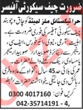 Hira Textile Mills Lahore Jobs 2018 Security Officer 2019