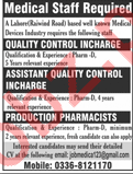 Quality Control Manager & Production Pharmacist Jobs 2018