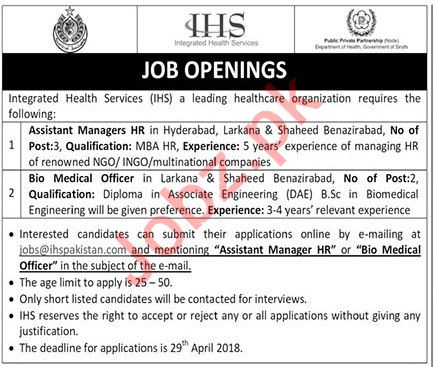 Integrated Health Services IHS Assistant Manager Jobs 2018