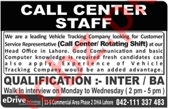 e Drive Technology Lahore Jobs 2018 for Call Center Staff