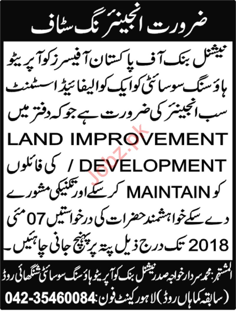 NBP Officers Cooperative Housing Society Jobs 2018