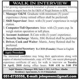 Manager O & M, Shift Supervisors Job Opportunity