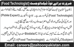 Zaitoon Pakistan Pvt Limited Food Technologists Job