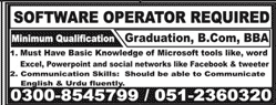 Software Operators Job Opportunity