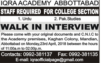 Iqra Academy Abbottabad Teaching Staff Jobs
