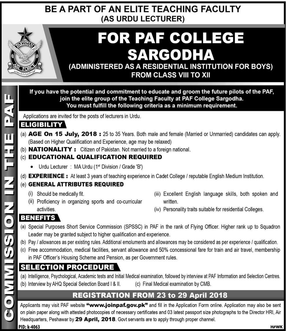 PAF College Sargodha  Urdu Lecturers Jobs Open