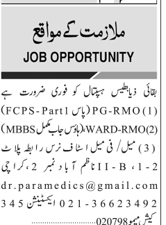 PG Redident Medical Officers RMO Job Opportunity