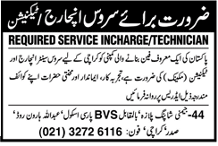 Service Incharge  / Technicians Job Opportunity