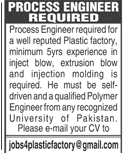Process Engineers Job in Private Company