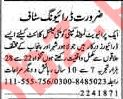 Driver Jobs Career Opportunity in Lahore